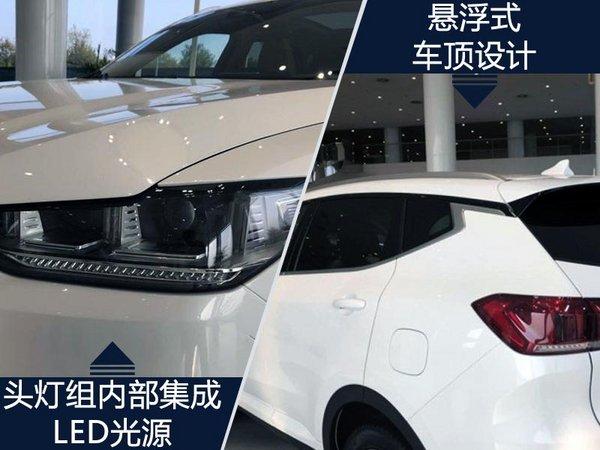 长城WEY将推出全新SUV 车身加长/搭2.0引擎-图3