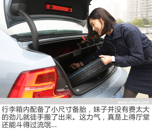油腻老司机带萌妹子玩转黑科技  沃尔沃S90长测-图13