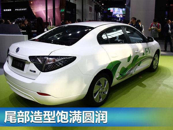 雷诺国产电动车将上市 竞争吉利帝豪EV-图3