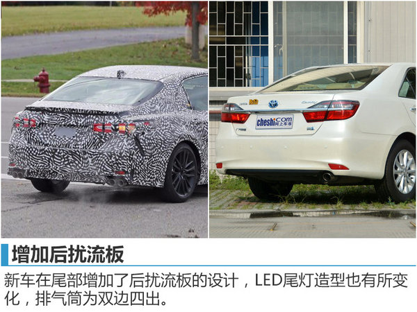 丰田新一代凯美瑞将发布 动力大幅提升-图5