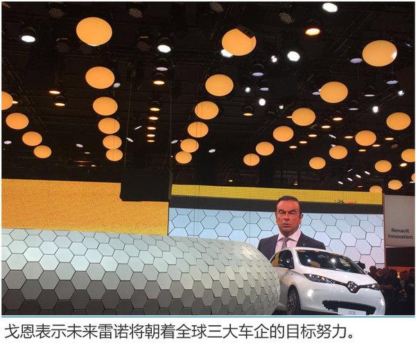 探秘雷诺未来设计 全新概念车正式发布-图8