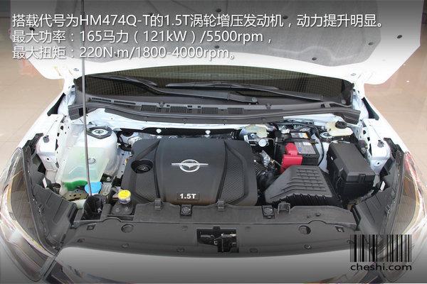 不一般的7座多功能家轿福美来F7合达首发-图28