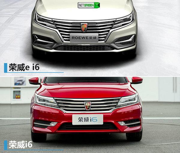 荣威两款新车今日亮相 竞争吉利帝豪GL-图1