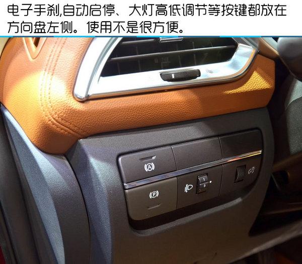 2016北京车展 东南DX7 2.0T运动版实拍-图16