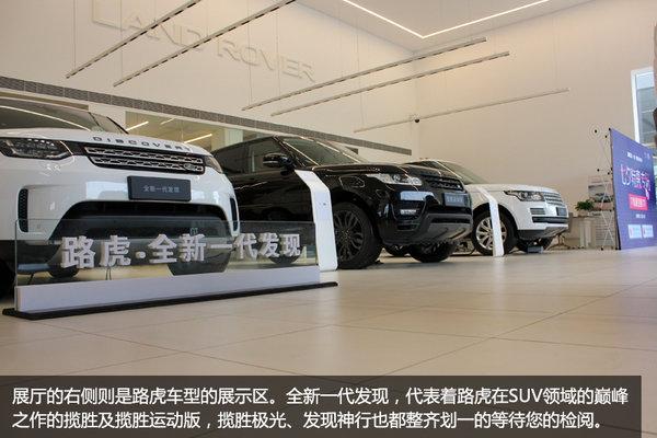 国际化标准 探访郑州恒信路伟路虎4S店-图6