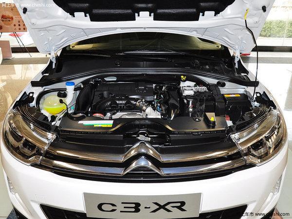 雪铁龙C3-XR优惠高达1.4万降价竞争缤智-图3