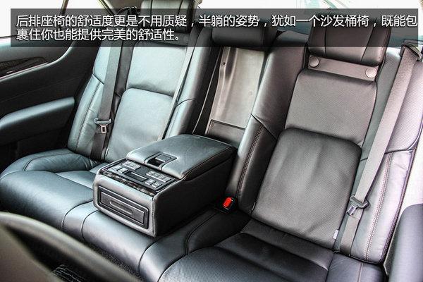 五一促销丰田皇冠15款全系最高降10万