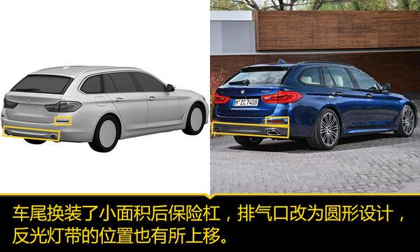 宝马全新5系旅行版谍照曝光 今夏登陆中国-图1