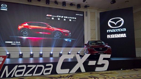 长安马自达第二代Mazda CX-5 觉醒上市-图2