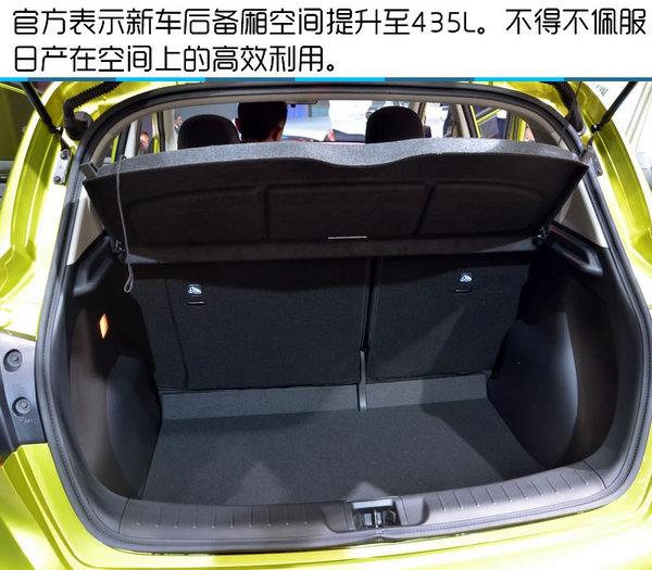 2016北京车展 东风日产新款骐达实拍-图18