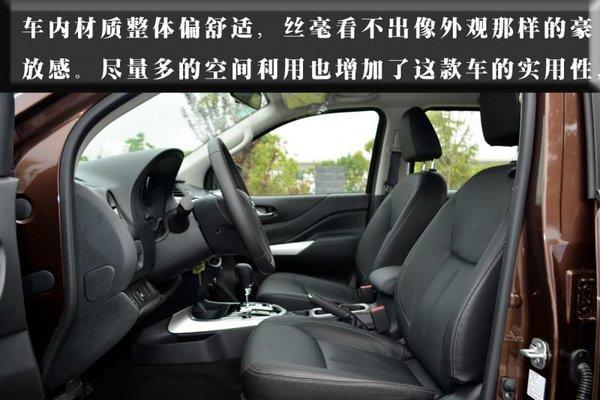 郑州日产纳瓦拉 实用与情怀个性座驾-图21