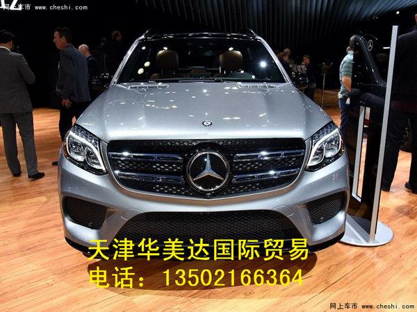 16款美规版奔驰GLS350/450/550 接受预定-图3