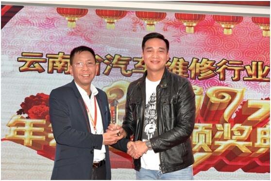 省汽车维修行业2017年年度大会丽江闭幕-图24