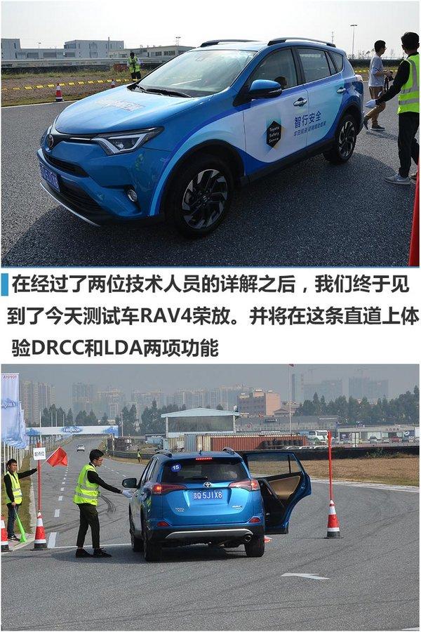 专业赛车场内 体验丰田规避碰撞辅助套装-图7