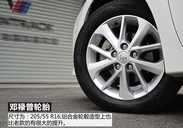 16款丰田卡罗拉现金直降5万售全国现车