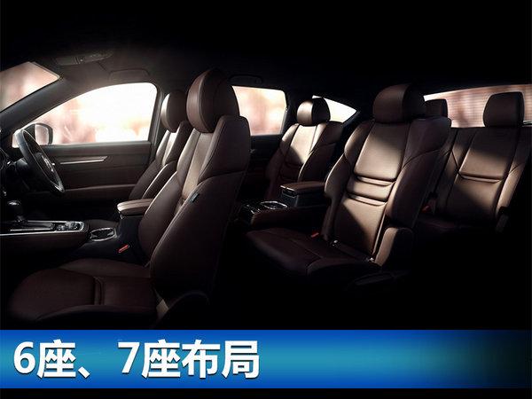 马自达将推四款新SUV 多为7座版车型-图3