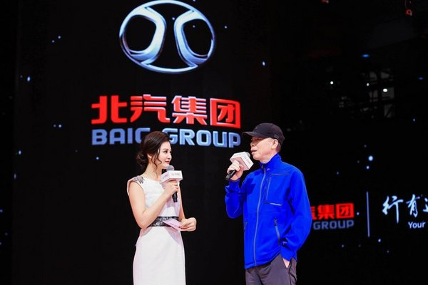 以变革创智未来 北汽集团盛装上海亮相-图5