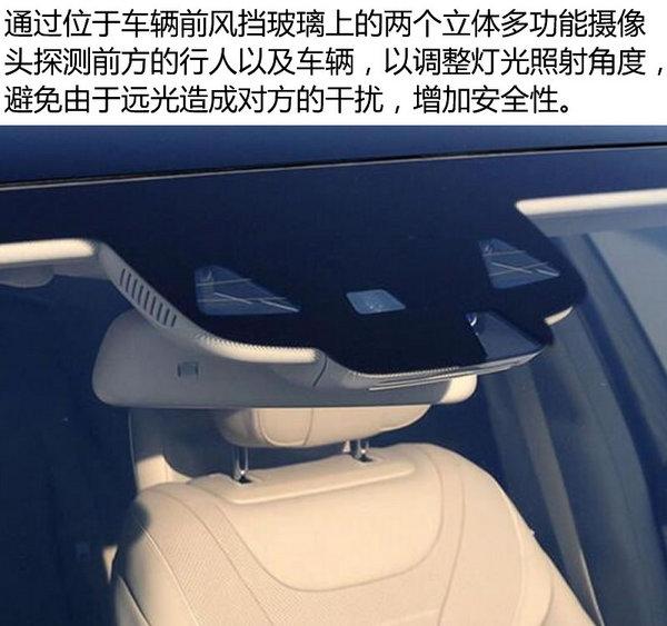 汽车发明者,重新定义D级车 奔驰S500L 实拍-图7
