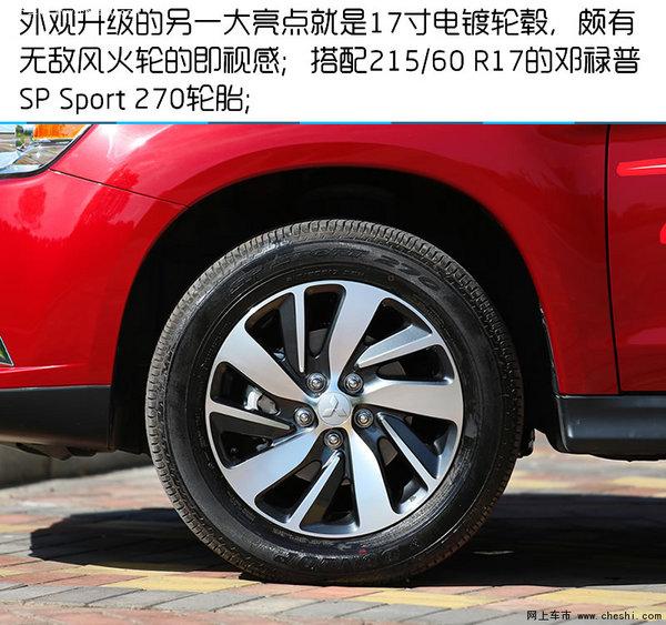 SUV界的郭德纲 试驾广汽三菱新劲炫ASX-图5