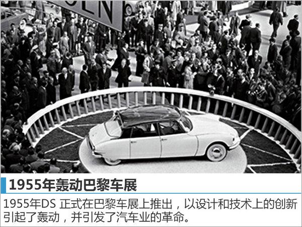广州车展给你别样的豪华体验 新DS 6上市-图9