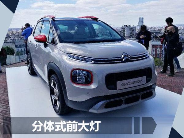 东风雪铁龙四款新车将上市 大小SUV全都有-图4