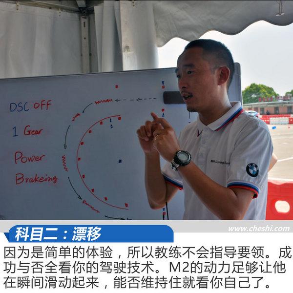 宝马M嘉年华上海站 不让舞动但依旧很躁动-图7