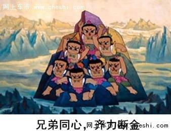 """猴赛雷,""""大肚王""""AX3再多猴子都不怕-图2"""