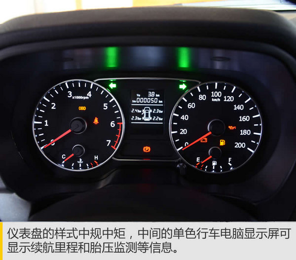 身材魁梧的全能壮汉 陆风X8广州车展实拍-图2