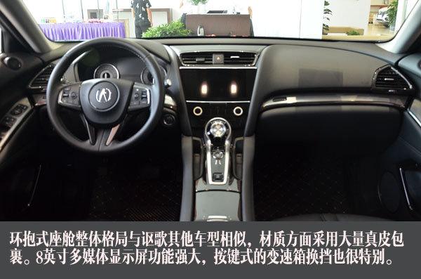 颠覆豪华SUV  实拍广汽讴歌CDX-图9