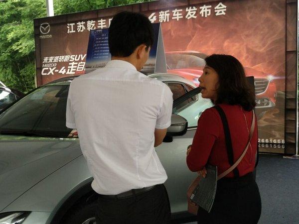 南京首届家车超市6月25日在奥体开幕-图10