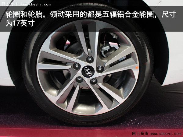 """""""美如冠玉 德才兼备 """"  全新领动发布-图3"""