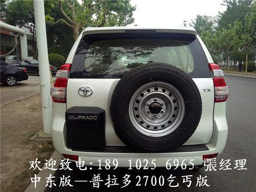 丰田普拉多2700中东版特价出售低价行情-图9