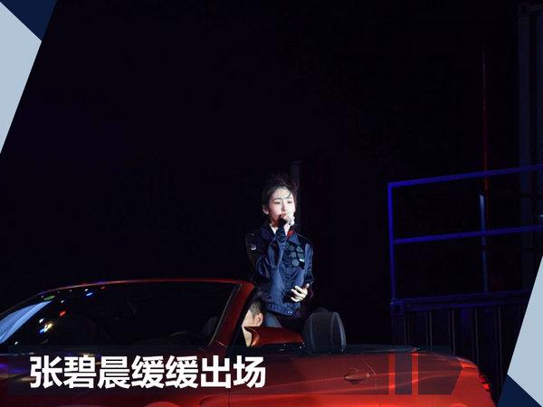 宝马M4车迷限量版正式亮相 将于8月25日上市-图4