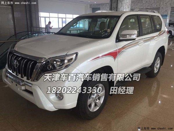 15款中东丰田霸道2700天津港低价零售