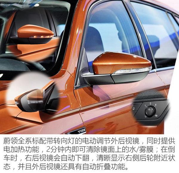 最火跨界旅行车 大众蔚领广州车展实拍-图8