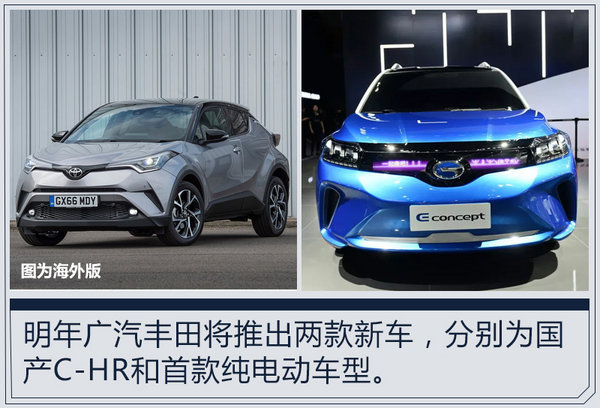 日系车企未来将有何动作?新能源车渐成主战场-图5