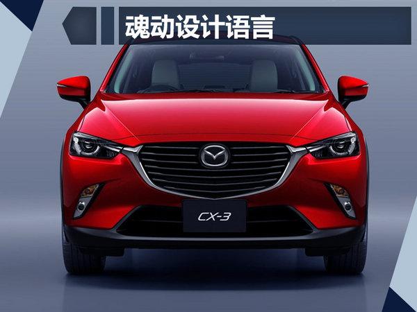 第八代凯美瑞领衔 广州车展多款日系新车上市