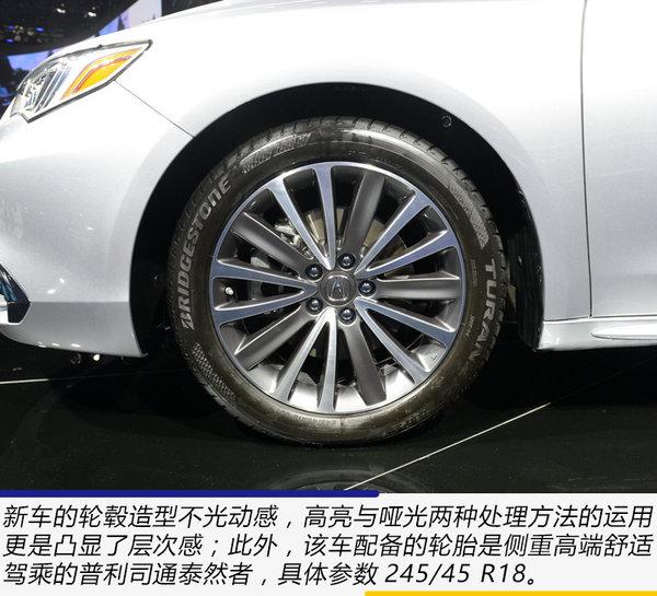 讴歌逆袭就靠它了!广州车展实拍ALL NEW TLX-L-图9