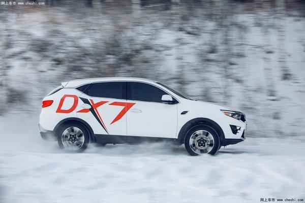 东南DX7吉利博越 哪款更值得买-图2