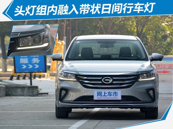 广汽传祺GA4紧凑轿车正式上市 售7.38-11.58万元-图6