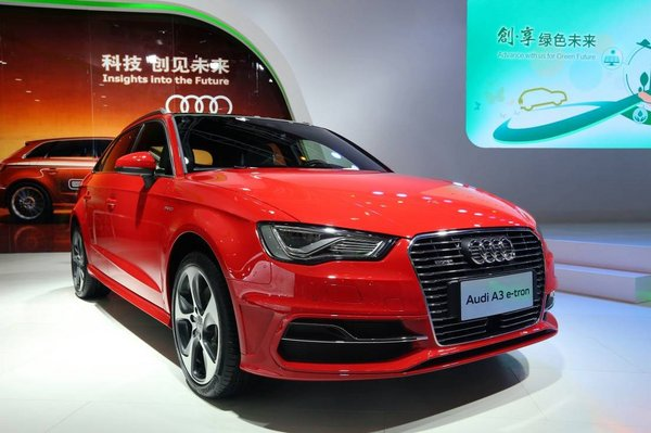 一汽-大众亮相2016北京新能源车展-图4