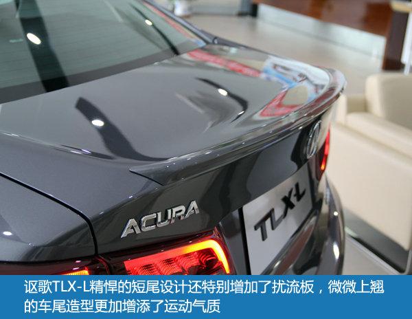 东莞实拍广汽讴歌TLX-L-图8