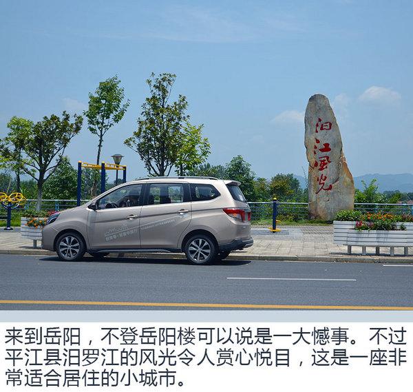 湘西凤凰古城掠影  开着东风启辰M50V游湖南-图4