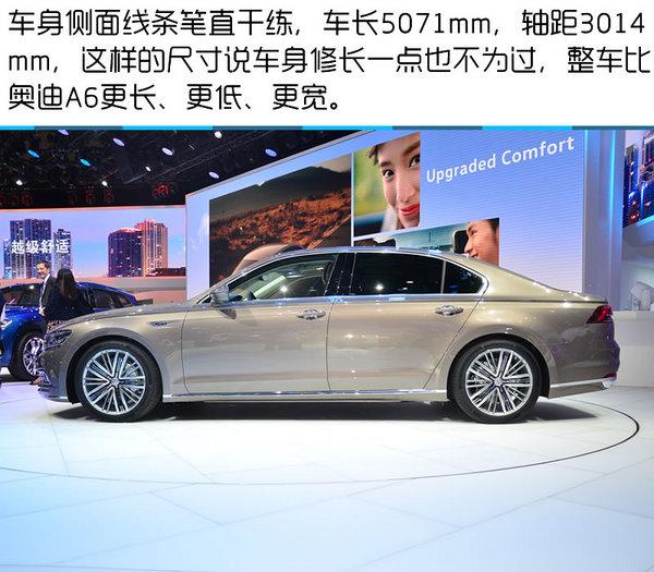 2016北京车展 上汽大众辉昂480TSI实拍-图6