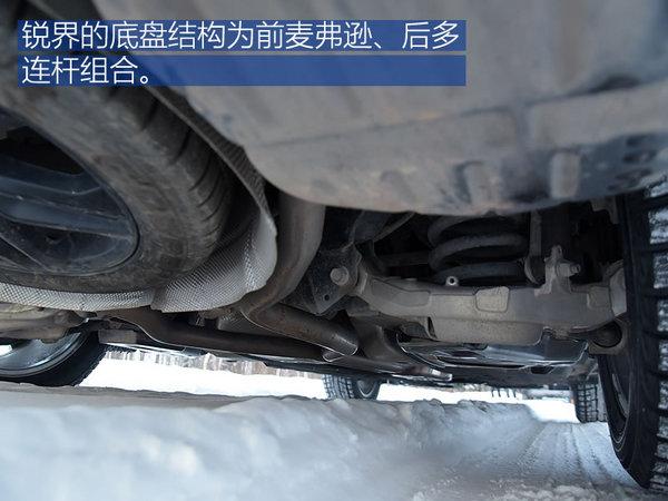 """""""白兔""""耍冰湖 福特SUV家族全系冰雪体验-图6"""