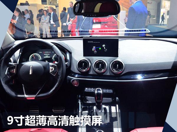长城WEY2款电动SUV首发 实现电动四驱功能-图7