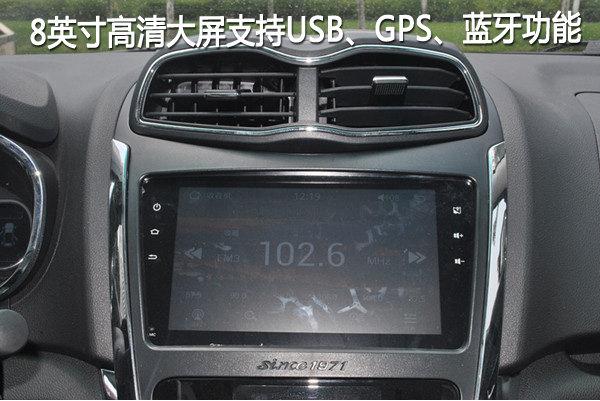城市7座SUV新选择 全新SWM斯威X3实拍-图15