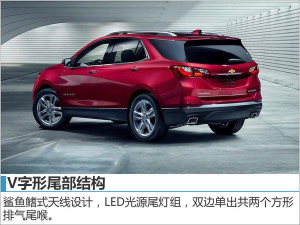 雪佛兰全球战略开启  两款新SUV本月发布-图2