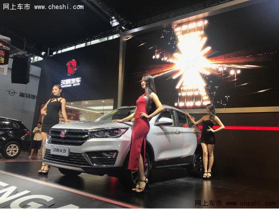 """""""新生代品智SUV""""汉腾X5深圳预售9.88万-图7"""