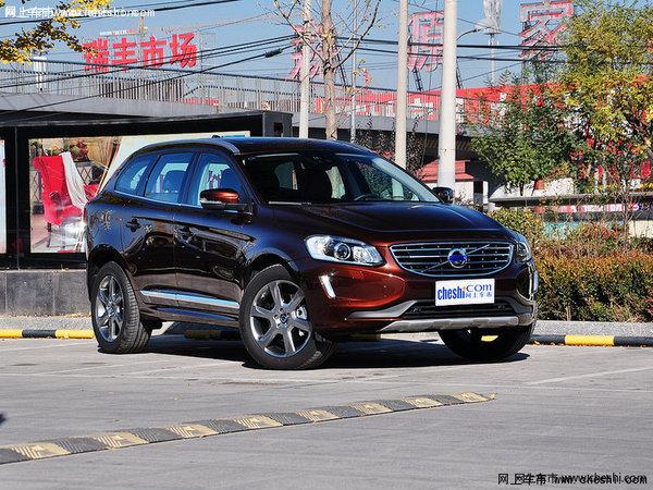 【沃尔沃XC60国产性价比高嘛_天津骑樱国贸新闻】 - 网上车市高清图片